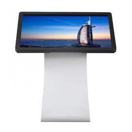 Interactive LCD Screen