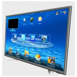 "43"" Travel Tailer TV"